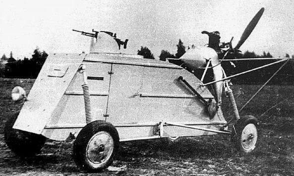 Боевые аэросаниНКЛ-26. Колесный вариант