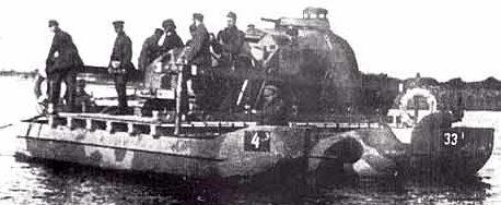 7-тонный паром с бронеавтомобилем