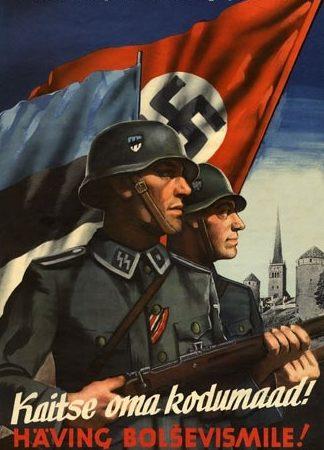 Плакаты Эстонии