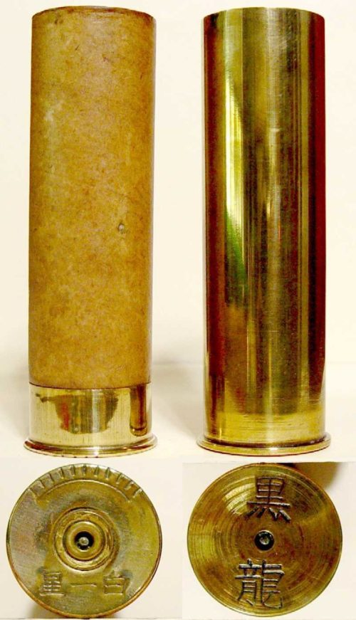 35-мм сигнальные патроны