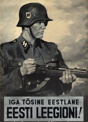 Плакаты Эстония