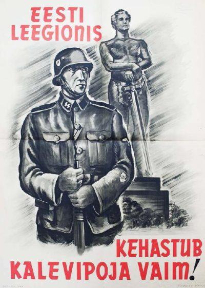 Пропагандистские плакаты Эстонии.