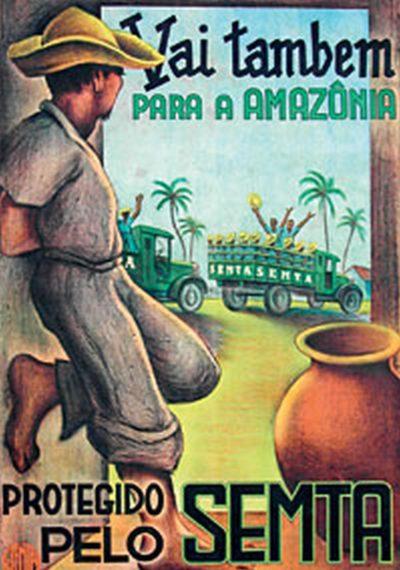 Пропагандистские плакаты Бразилии.