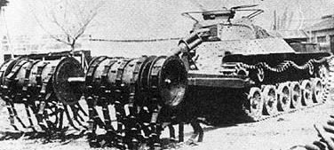 Минный тральщик Mineplow Tank «Chi-Yu»