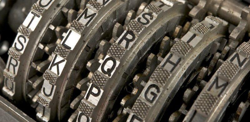 Фрагмент ротора шифровальной машины С-36