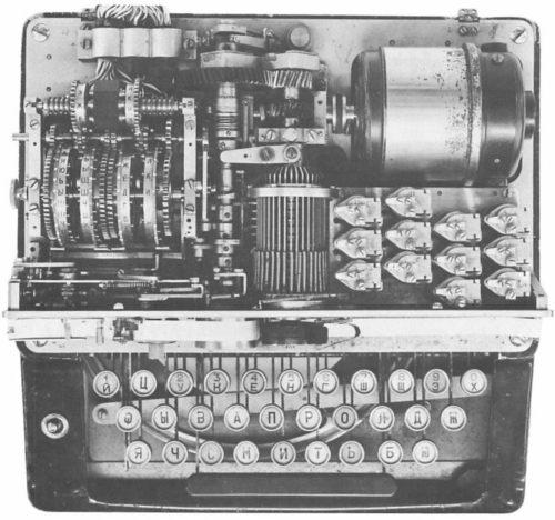 Кодировочная машинаК-37 Кристалл