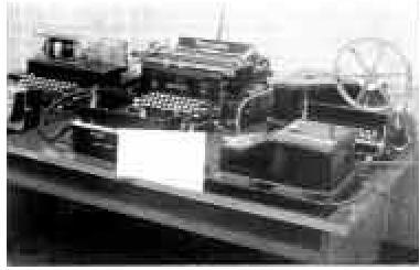 Шифровальная машина М-100 Спектр