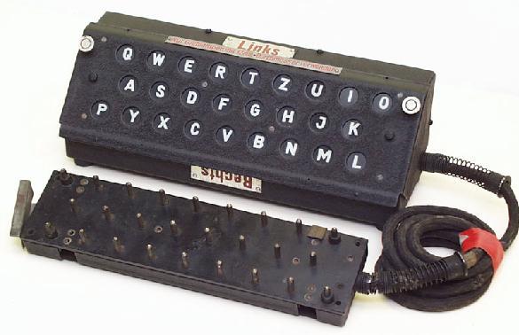 Удаленный пульт дешифратора