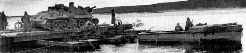 Паром и катер БМК-70 из парка ТМП