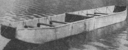 Десантная складная лодка (ДСЛ)