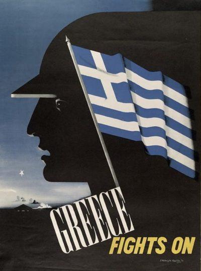 Пропагандистские плакаты Греции.
