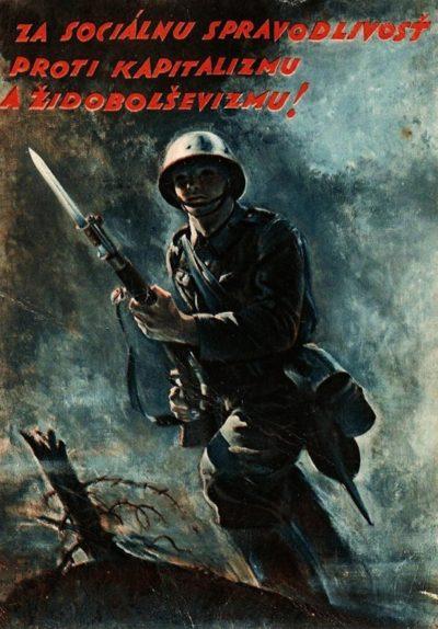 Пропагандистские плакаты Словакии.