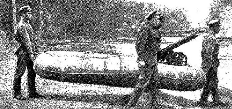 Малая надувная лодка (ЛМН)