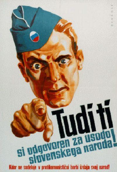 Пропагандистские плакаты Словении.