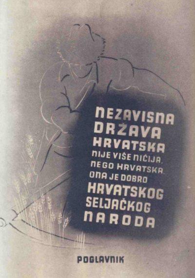 Пропагандистские плакаты Хорватии.