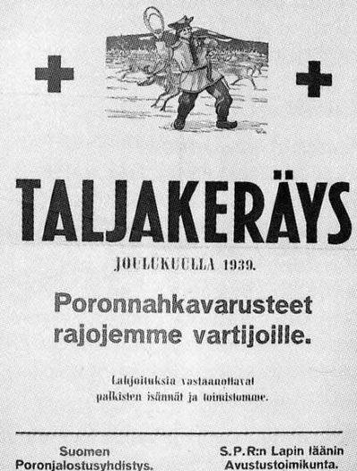Пропагандистские плакаты Финляндии.
