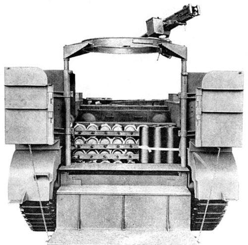 Подвозчик боеприпасов M-30, вид сзади