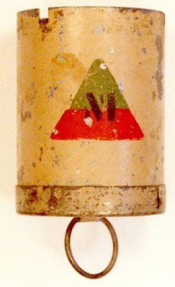 сигнальная ракета №59