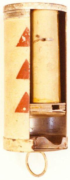 Сигнальная ракета №61