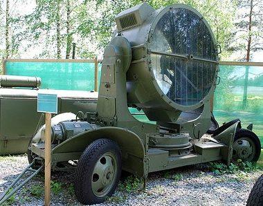 Зенитный прожектор 150-см Strömberg