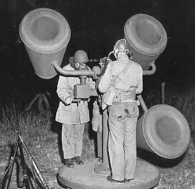 Звуковой пеленгатор М-2
