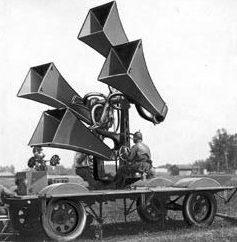 Звукоулавливатель ЗТ-2
