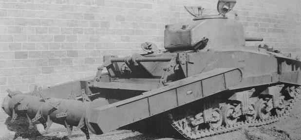 Цепной трал Т-3Е1