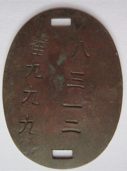 Классические японские жетоны.