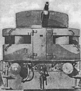 100-мм башенная артиллерийская установка бронепоезда № 11 «Danuta».