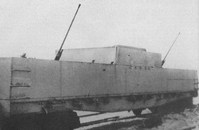 Открытая бронеплощадка с 37-мм пушками и установкой М-8-24