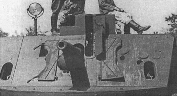 Башенная артустановка  бронепоезда Panzer Zug-22 (бывшая польская бронеплощадка)