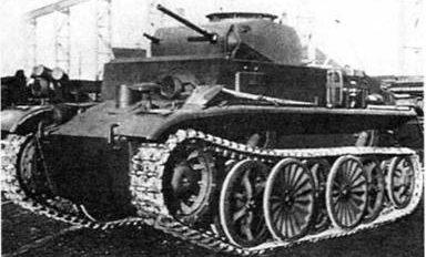 Panzerkampfwagen I Ausfuehrung C (Pz.KpfW.I Ausf.C).