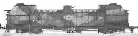Бронеплощадка бронепоезда «Pierwszy Marszalek»