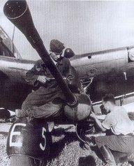 Авиационная пушка ВК-3,7