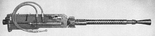 Авиапушка Тип-2 (Ho-5).