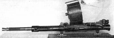 Авиационная пушка MGFF