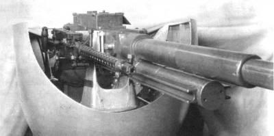 Крыльевая авиапушка М-4