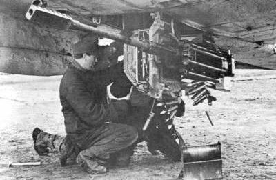 Авиационная пушка МК-103