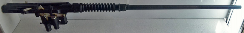 Авиационная пушка НС-23