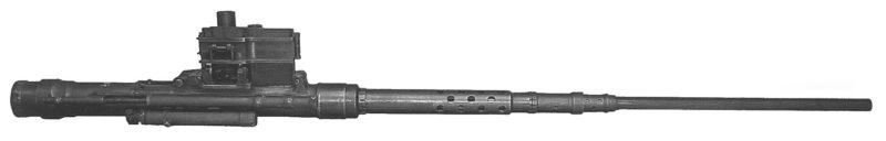 Авиационная пушка НС-37