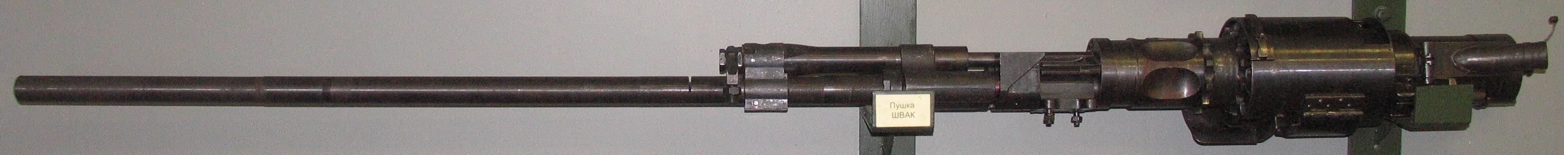 Авиационная пушка  ШВАК