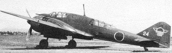 Авиационная пушка Тип 4 (Но-204) пушка на Ki-46-III