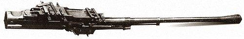 Авиационная пушка Тип-5