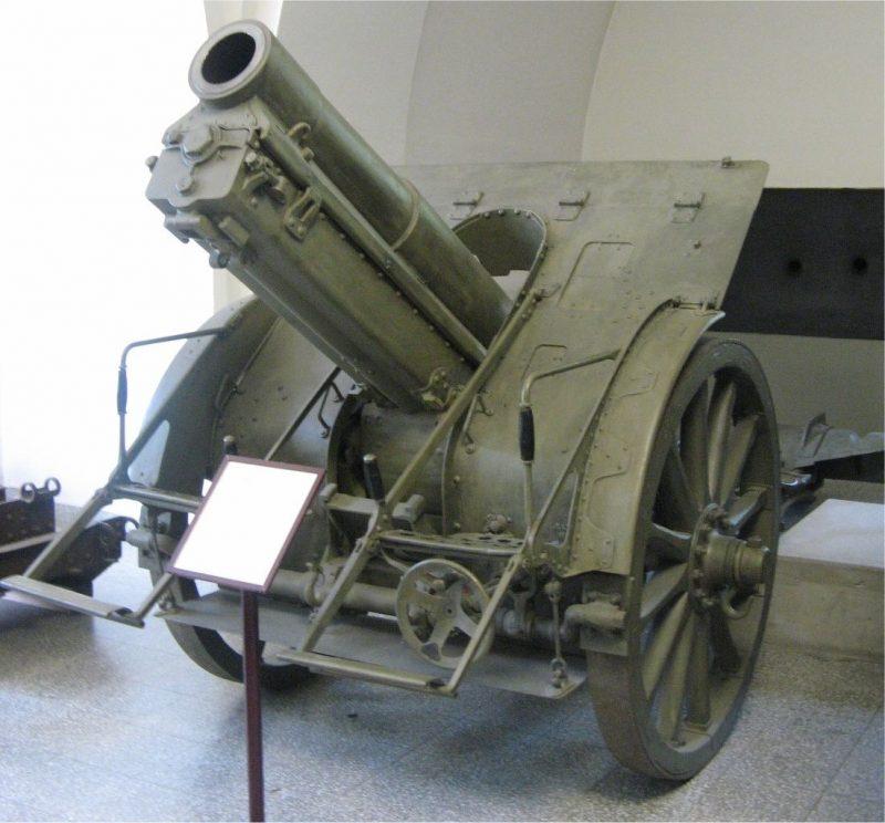 15-сm Schwere Feldhaubitze M-14