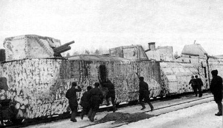 Бронепоезд типа БП-42