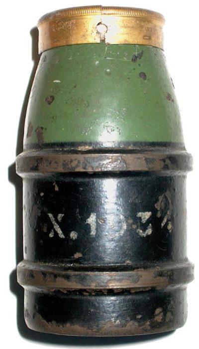 Оборонительная граната Üb.DHG-32
