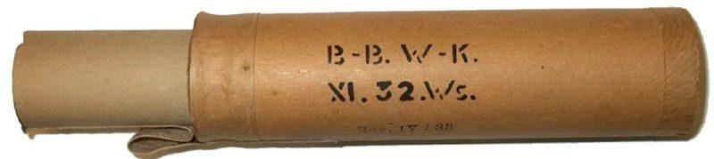 Газовая граната BBWK-32