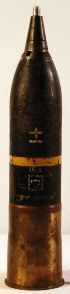Реактивная противотанковая граната Type 4 70 mm AT