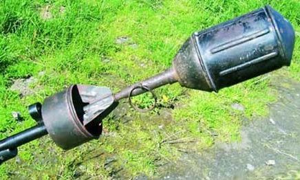 Ружейная граната ВПГС-4