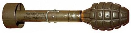 Ружейная граната M-17